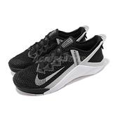 Nike 訓練鞋 Metcon 6 FlyEase 黑 灰 男鞋 可折疊鞋後跟設計 健身專用 運動鞋 【ACS】 DB3790-010