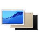 【限時特賣】HUAWEI華為 MediaPad T5 10吋 (3G/32G) 八核心 平板電腦 送平板座+觸控筆+保護套