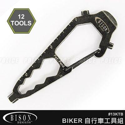 BISON Kool Tool Klip-Biker 自行車工具組 #13KTB【AH24044】99愛買生活百貨