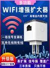 樂光WiFi信號擴大器wife增強器擴展家用路由網絡放大器大功率迷你wi-fi無線轉有線網中繼