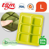 【愛吾兒】韓國 tgm FDA白金矽膠副食品冷凍儲存分裝盒/冷凍盒冰磚盒-6格-45g(L) 韓國進口