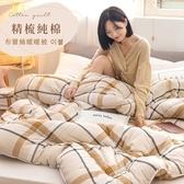 【BELLE VIE】可水洗精梳棉韓版布蕾絲暖被(格爵)