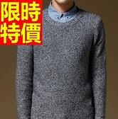 毛衣精美螺紋-休閒韓版套頭男針織衫2色61l57[巴黎精品]