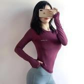 瑜伽服 秋季新品健身長袖女運動上衣跑步T恤瑜伽服女修身彈力透氣舞蹈服 薇薇
