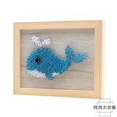 鯨魚動物釘子繞線紗線畫手工創意弦絲畫DIY材料禮物【時尚大衣櫥】
