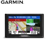 【GARMIN】Drive 52 5吋車用衛星導航