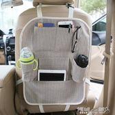 車載置物收納袋 汽車收納袋座椅掛袋車用儲物袋車載椅背置物袋多功能雜物便利包 傾城小鋪