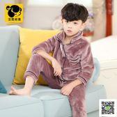 兒童睡衣 童裝冬季家居服套裝男童法蘭絨加厚長袖珊瑚絨5-7-9周歲兒童睡衣 快樂母嬰