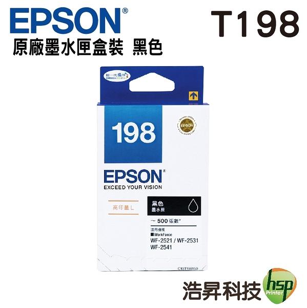 EPSON T198150 198 黑色 原廠墨水匣 盒裝 適用於WF-2521 2531 2631 2651