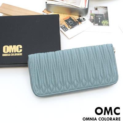 OMC - 韓國專櫃立體抓皺質感真皮單拉鍊長夾- 質感藍