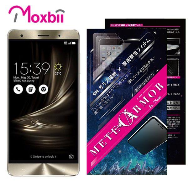 Moxbii ASUS Zenfone 3 Deluxe 抗衝擊 9H 太空盾 Plus 螢幕保護貼