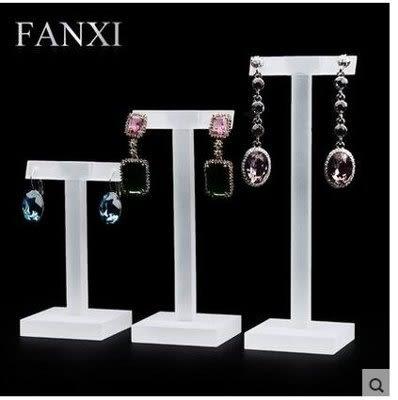 FANXI凡西耳環架  磨砂款 耳釘展示架三件套【藍星居家】