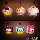 中節兒童燈籠絨布卡通手提電子發光燈籠音樂燈籠元宵動物玩具 七色堇