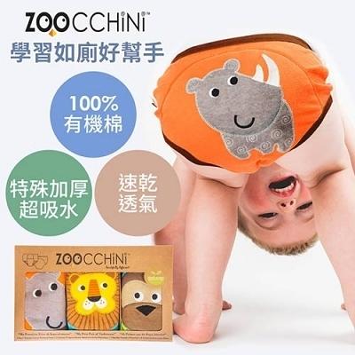 兒童內褲 幼童 純棉內褲 ZOOCCHiNi 有機棉男童尿布訓練褲3入組 - 可愛動物