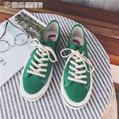 的鞋子秋季板鞋男士休閒鞋百搭帆布鞋正韓情侶小白鞋 「繽紛創意家居」