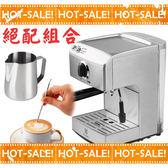 《搭贈拉花鋼杯+雕花棒》Electrolux EES200E / EES-200E 伊萊克斯 半自動咖啡機