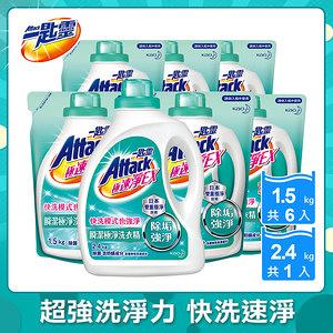 一匙靈 ATTACK 極速淨EX超濃縮洗衣精1+6組合