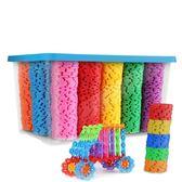 雪花片積木拼插男女孩兒童1-2-3-6-7周歲寶寶益智力塑料拼裝玩具【中秋節好康搶購】