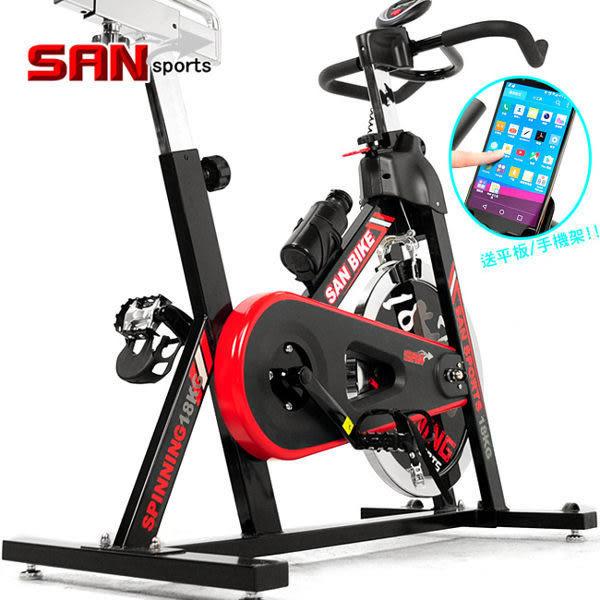 飛輪健身車│黑爵士18KG飛輪車.室內腳踏車自行車訓練台.運動健身器材推薦SAN SPORTS專賣店