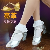 兒童拉丁舞鞋女童女孩少兒軟底中平跟舞蹈鞋跳舞比賽演出練功舞鞋 【快速出貨】