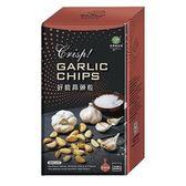 綠源寶~好脆蒜頭粒23公克×3包/盒