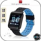 《飛翔無線3C》E-books 中景科技 V10 藍牙防水大錶面運動手錶◉公司貨◉心率血氧血壓偵測