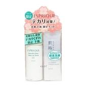KOSE 高絲 幻妝.輕透持久飾底乳+肌極淨嫩洗顏粉組