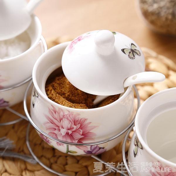 廚房置物架 收納陶瓷調味罐廚房用品家用調料盒套裝組合裝調料瓶三件套油鹽罐ღ夏茉生活