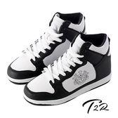 【韓國T2R】皇家徽章高筒內增高休閒鞋↑8cm 黑白(5600-0184)