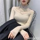 蕾絲半高領鏤空針織衫2020秋冬新款韓版套頭毛衣女修身打底衫上衣 1995生活雜貨