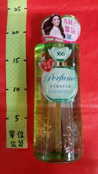 566 綠色 洗髮露 清新香調 510g#自信加氛型 愉悅自信能量 香水能量