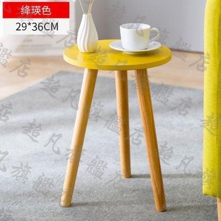 邊桌 沙發邊幾北歐小茶几客廳小圓桌簡約移動小桌子茶几收納置物架 29*36cm
