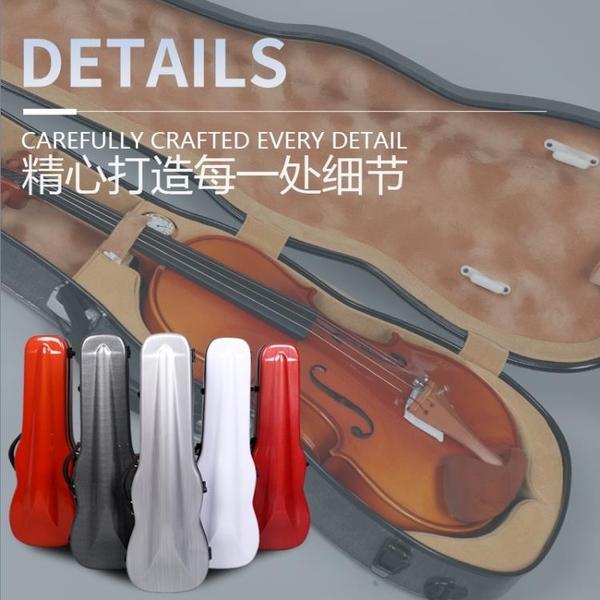 小提琴琴盒 子包背包碳纖維玻璃鋼輕便提琴箱碳素小提琴T