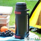 新年鉅惠 保溫杯大容量男保溫壺不銹鋼戶外便攜旅行水壺暖熱保溫瓶2L升