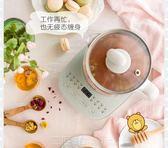養生壺 養生壺1.5L升迷你小容量多功能玻璃煮花茶壺煮茶器電熱燒水壺  DF  免運