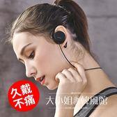 耳機森麥 SM-BT501無線藍牙耳機掛耳式頭戴跑步運動音樂雙耳掛式耳麥-大小姐韓風館