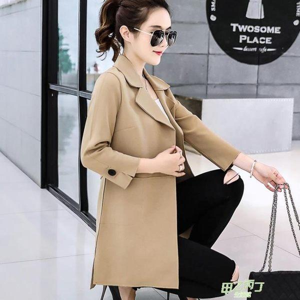 風衣女中長版正韓春秋季新品潮大尺碼薄款寬鬆長袖百搭開衫外套