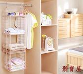 宿舍收納懸掛式衣柜掛架家用儲物掛袋【聚寶屋】
