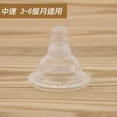 【愛的世界】Mii Organics 中速曲線震動矽膠奶嘴2入裝 ★精緻用品推薦 限時優惠
