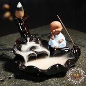 交換禮物-倒流香爐家用香薰爐檀香爐陶瓷創意小和尚茶寵茶道擺件臥室線香插