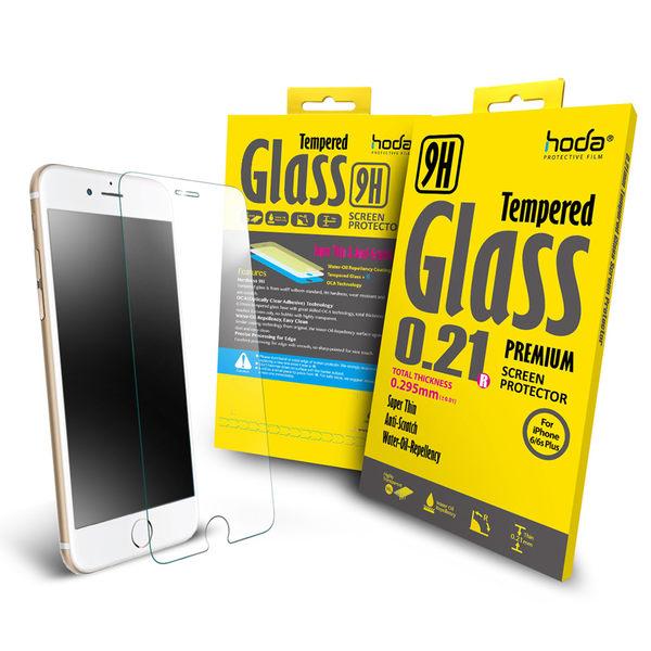【hoda官方賣場】【iPhone6/6s Plus 5.5吋】2.5D高透光9H鋼化玻璃保護貼0.21mm(半版)