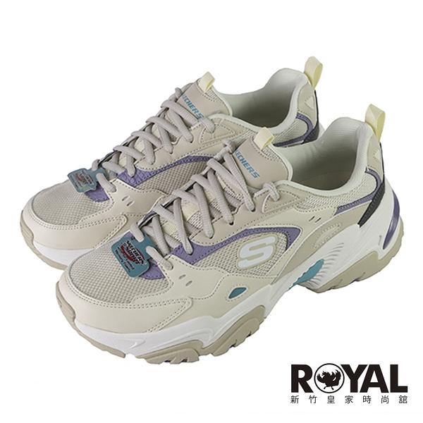 Skechers Stamina 米色 皮質 休閒運動鞋 女款 NO.J0667【新竹皇家 149510NTPR】