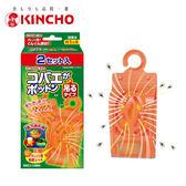 日本 KINCHO 金鳥 果蠅誘捕吊掛(2入) 誘捕 果蠅 小蟲 廚房 垃圾桶 無殺蟲劑成分 金雞
