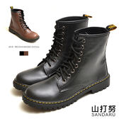 MIT馬丁靴 高質感個性綁帶短靴- 山打努SANDARU【2467705#52】