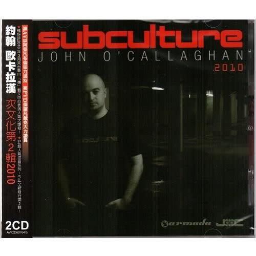 約翰歐卡拉漢 次文化第2輯CD(購潮8)