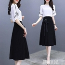 兩件套洋裝 網紅女神范套裝女夏季新款氣質一字肩上衣時尚chic連身裙子兩件套 韓菲兒