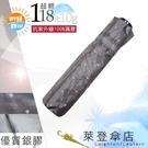 雨傘 陽傘 萊登傘 118克超輕傘 抗UV 易攜 超輕傘 碳纖維 日式傘型 Leighton 菱型點 (銀灰)