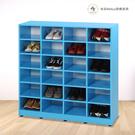 【米朵Miduo】塑鋼開放式鞋櫃 塑鋼家具 防水塑鋼鞋櫃(24格)