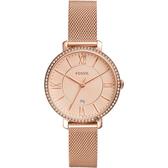 FOSSIL Jacqueline 羅馬風尚晶鑽米蘭帶女錶-玫瑰金框/36mm ES4628