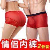 情侶內褲性感蕾絲內褲女士透明冰絲情趣平角內褲男士誘惑超薄露毛